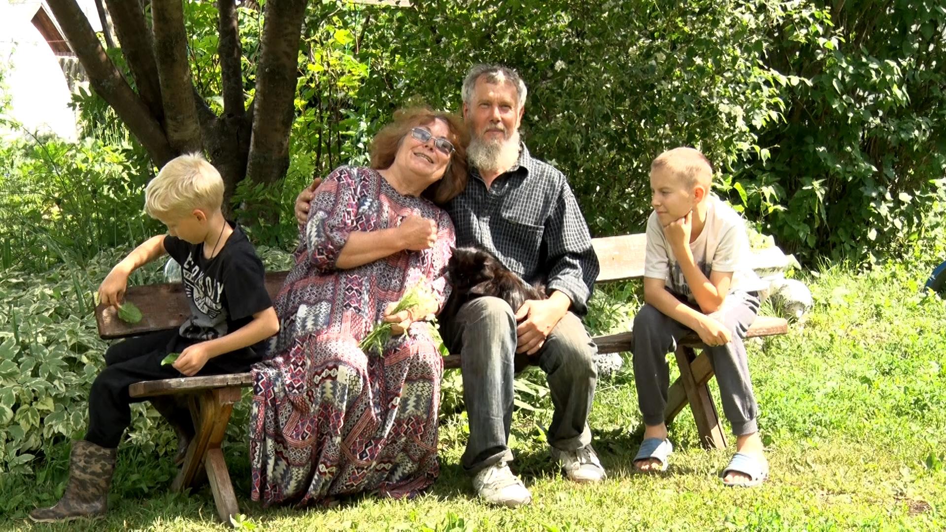 110_День семьи