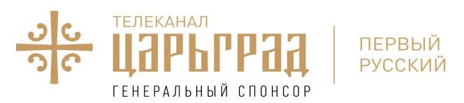 tsargrad_01
